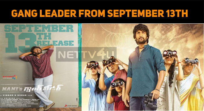 Nani's Gang Leader Release Date Out!