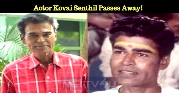 Actor Kovai Senthil Passes Away!