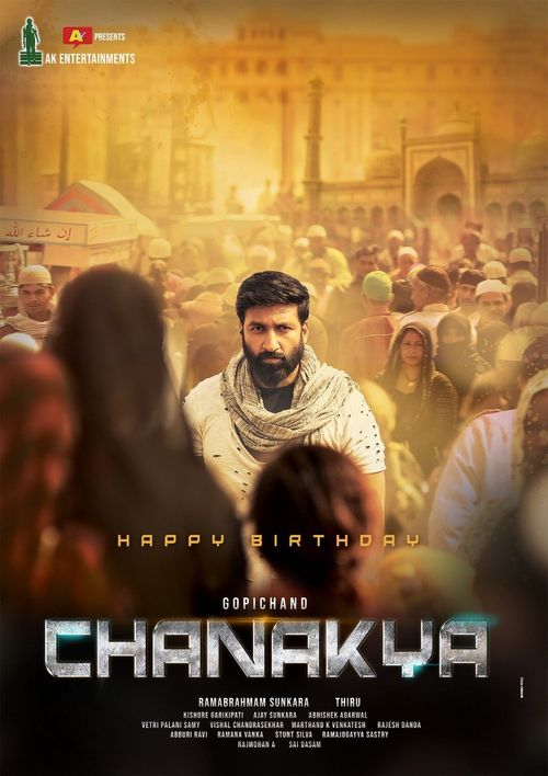 Chanakya Movie Review