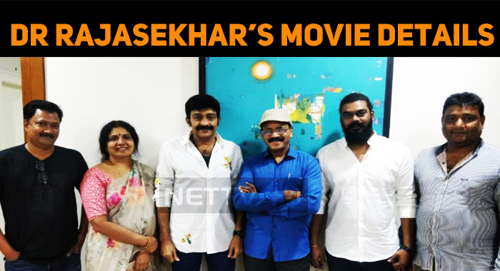 Dr Rajasekhar's Movie To Roll From October!