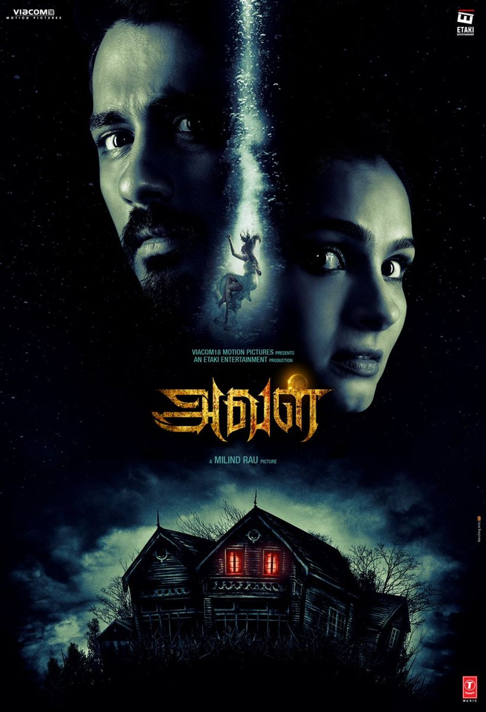Aval Movie Review Tamil Movie Review