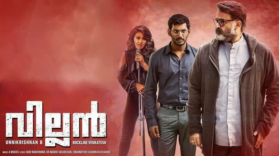 Vishal's Debut Malayalam Movie To Hit The Screens On 27th October! Tamil News