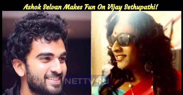 Ashok Selvan Makes Fun On Vijay Sethupathi!