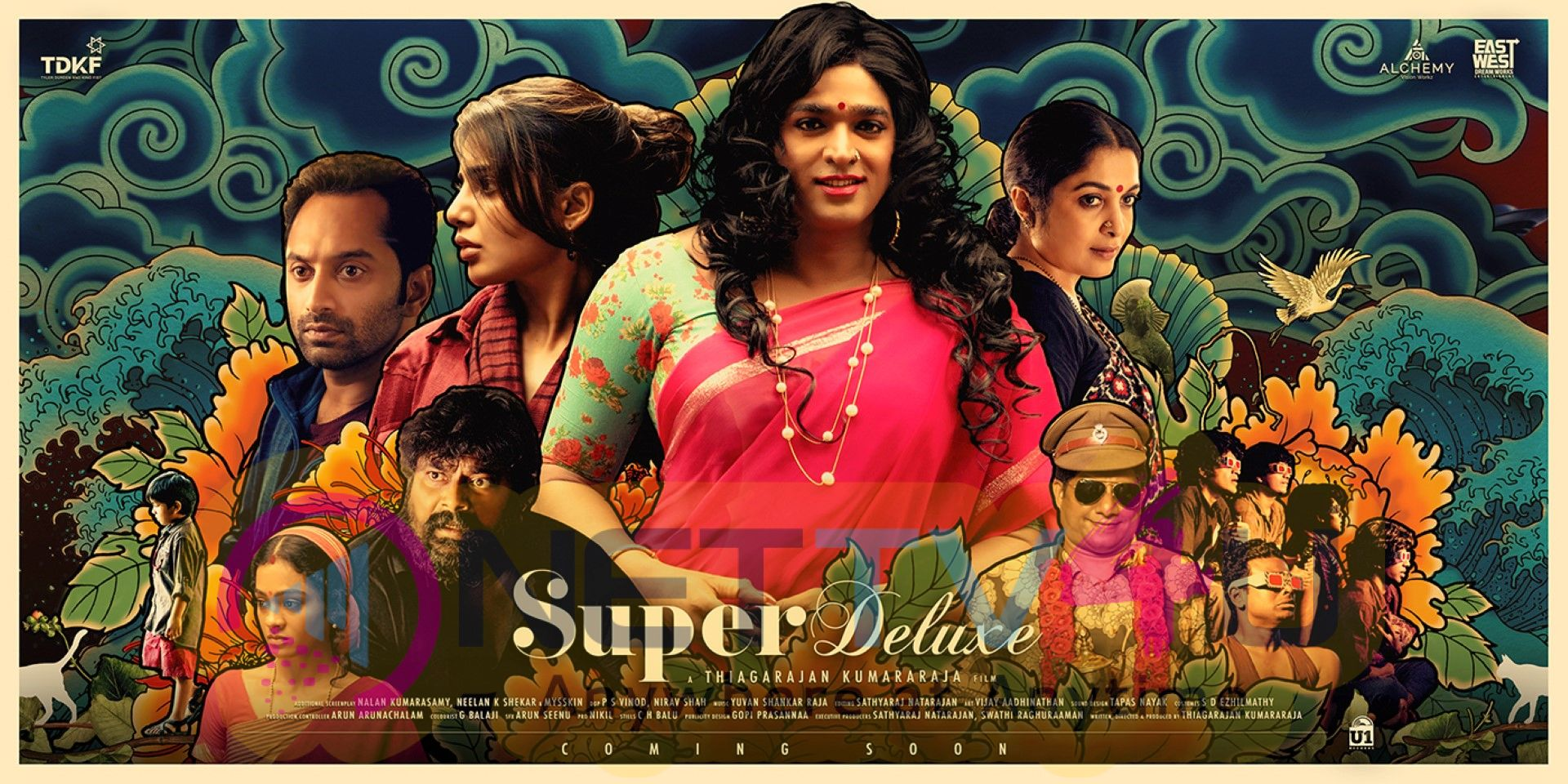 Super Deluxe Movie Poster Tamil Gallery
