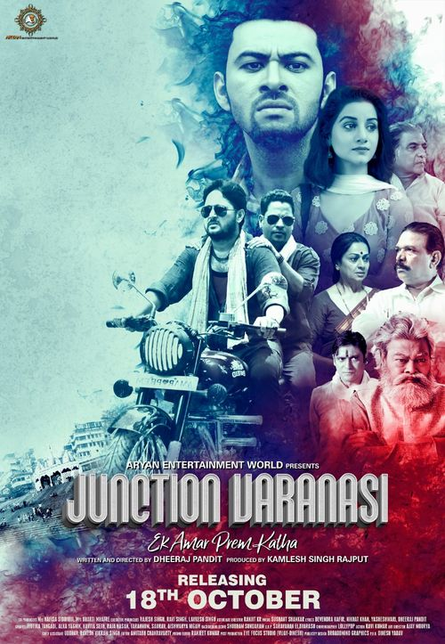 Junction Varanasi Movie Review