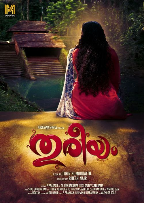 Thureeyam Movie Review