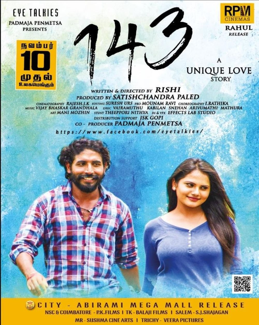 143 Movie Review Tamil Movie Review