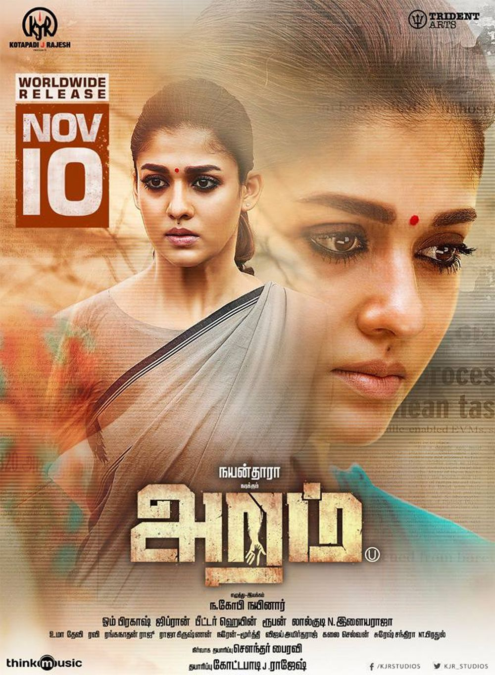 Aramm Movie Review Tamil Movie Review