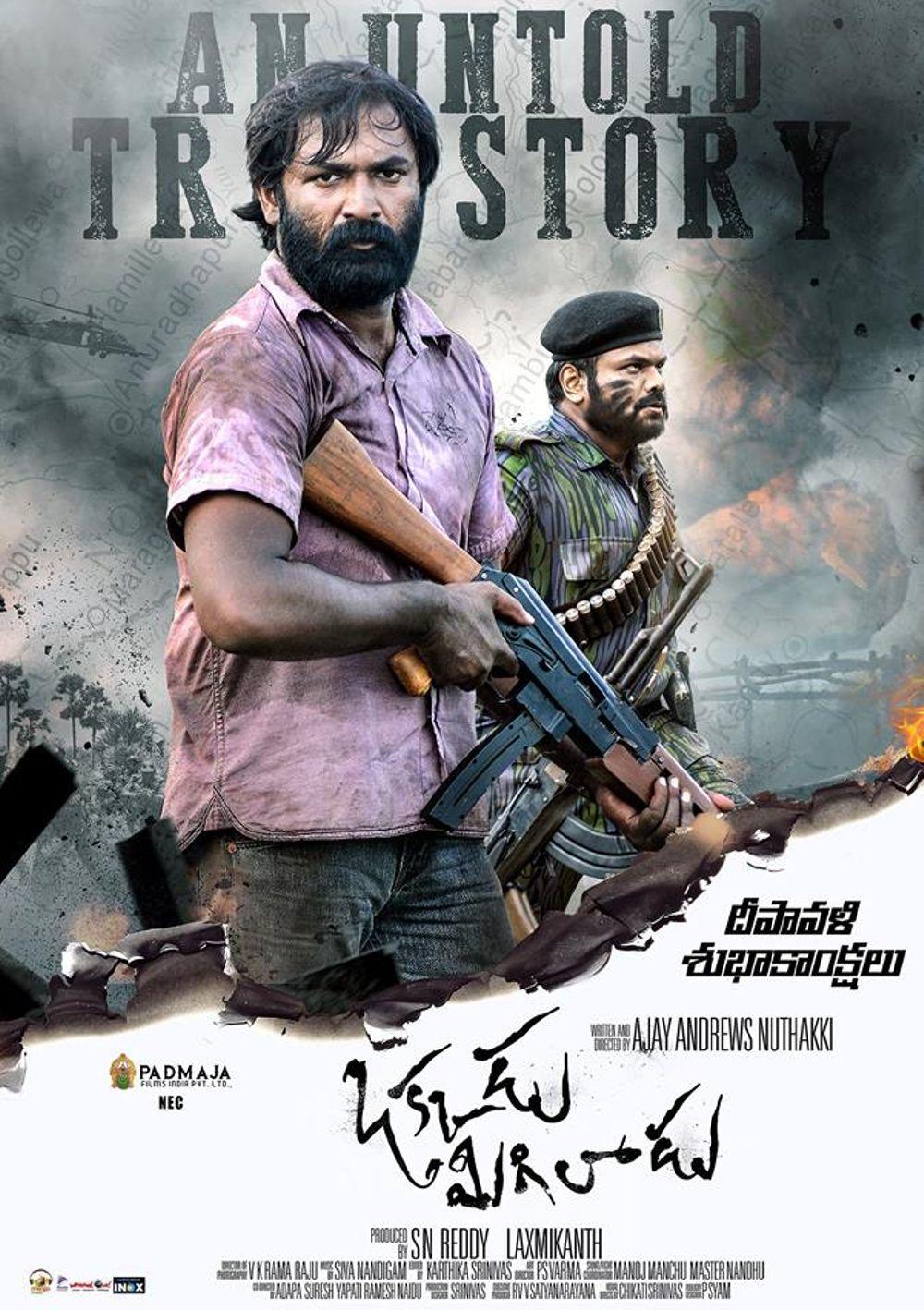 Okkadu Migiladu Movie Review Telugu Movie Review