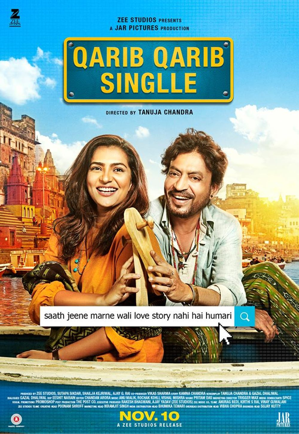 Qarib Qarib Singlle Movie Review Hindi Movie Review