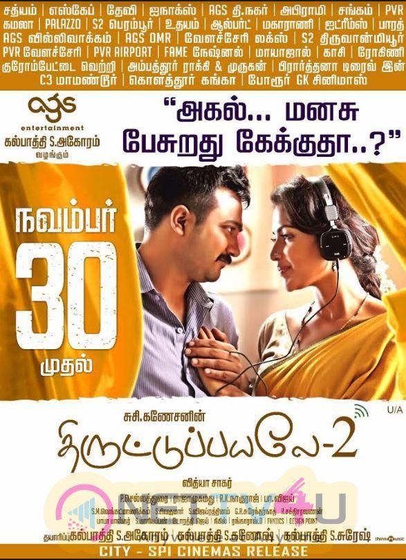 Thiruttu Payale 2 Movie Release Date Poster