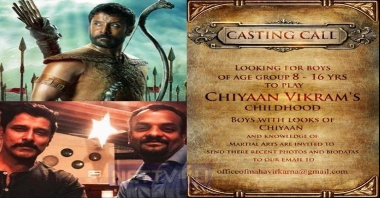Casting Call For Vikram's Childhood Role In Mahavir Karna!