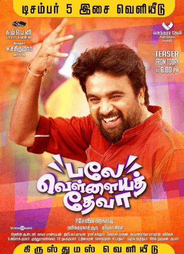 Balle Vellaiya Thevaa Movie Review Tamil Movie Review