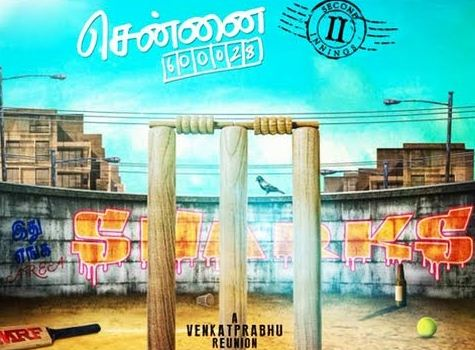 Chennai 28 II Innings Releases In 350 Theaters!