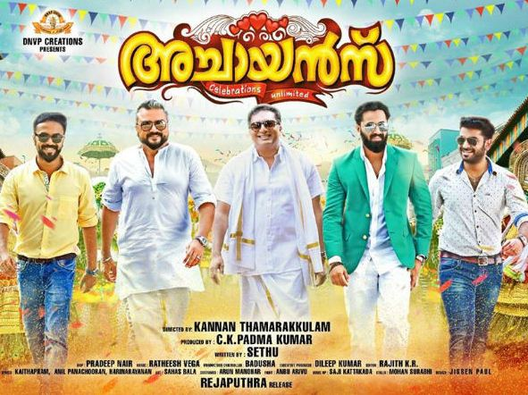 Jayaram's Achayans First Look Poster Impresses ..