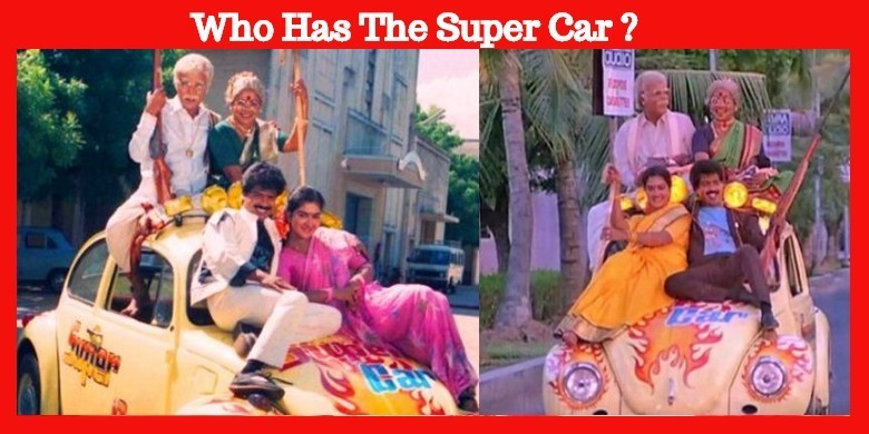 Paati Sollai Thattadhe Super Car Is With….