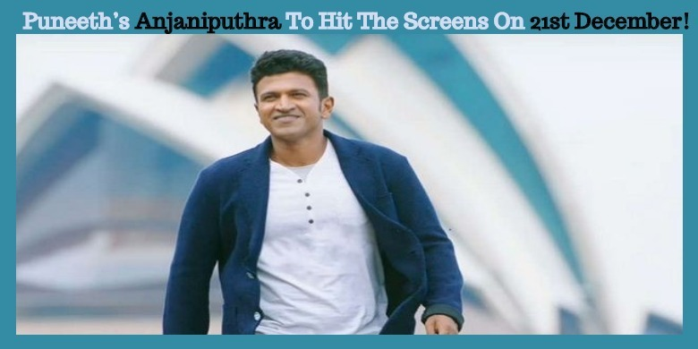 Puneeth's Anjaniputhra To Hit The Screens On 21..