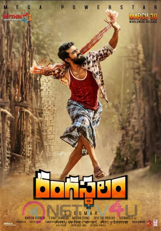 Rangasthalam Movie First Look Poster
