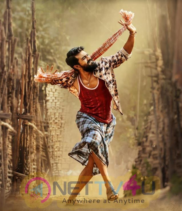 Rangasthalam Movie Still