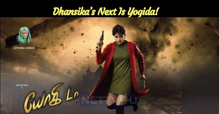 Dhansika's Next Is Yogida!