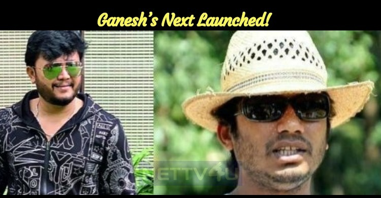 Ganesh's Next Film Launched!