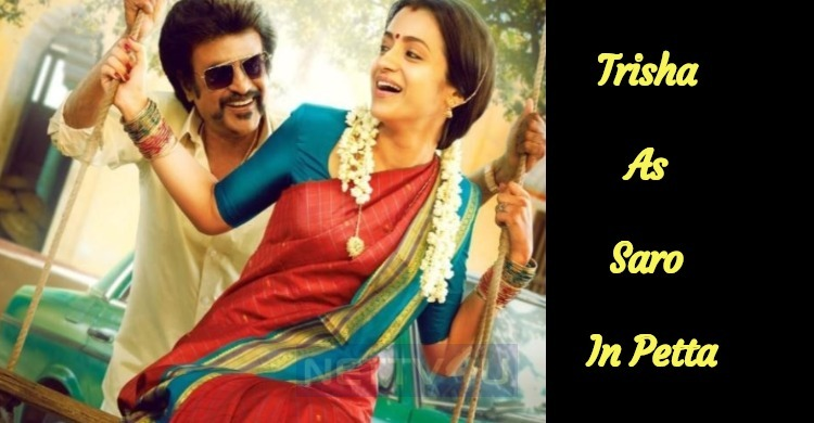 Petta Trisha Character Is Out!