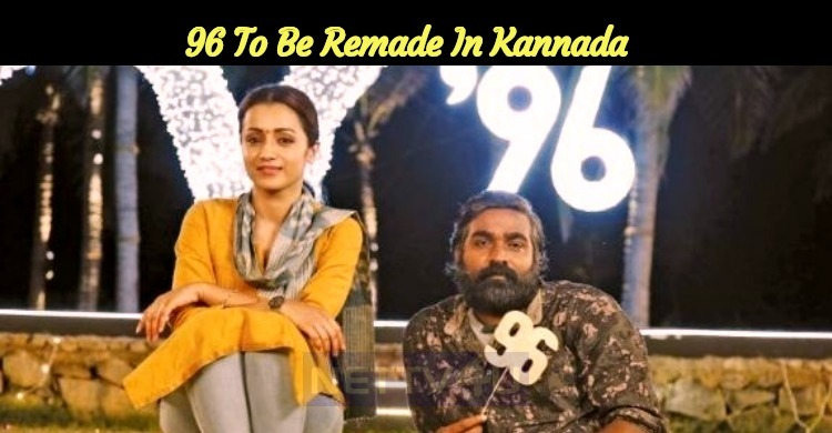Vijay Sethupathi – Trisha Movie To Be Remade In Kannada