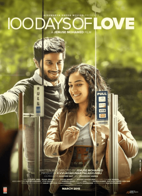 100days Of Love Movie Review Malayalam Movie Review