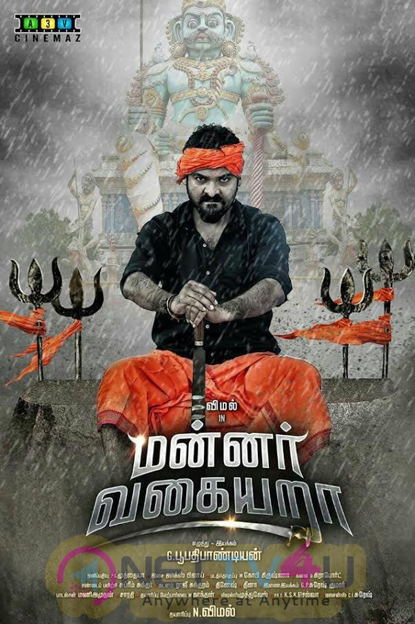 Mannar Vagaiyara Movie First Look Poster