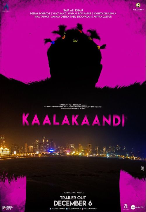 Kaalakaandi Movie Review Hindi Movie Review