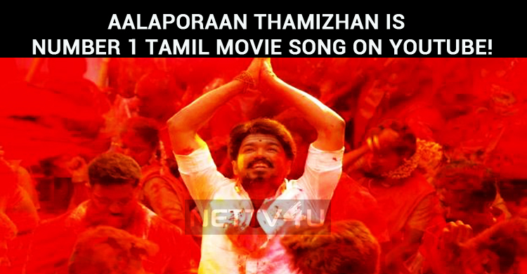 Aalaporaan Thamizhan Is World Number 1 Tamil Mo..