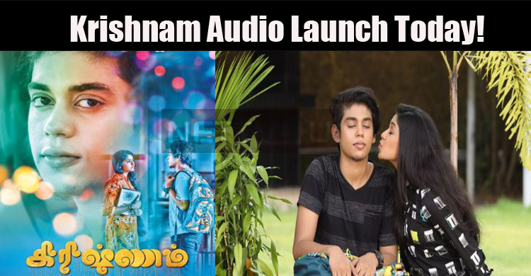 Krishnam Audio Launch Today!