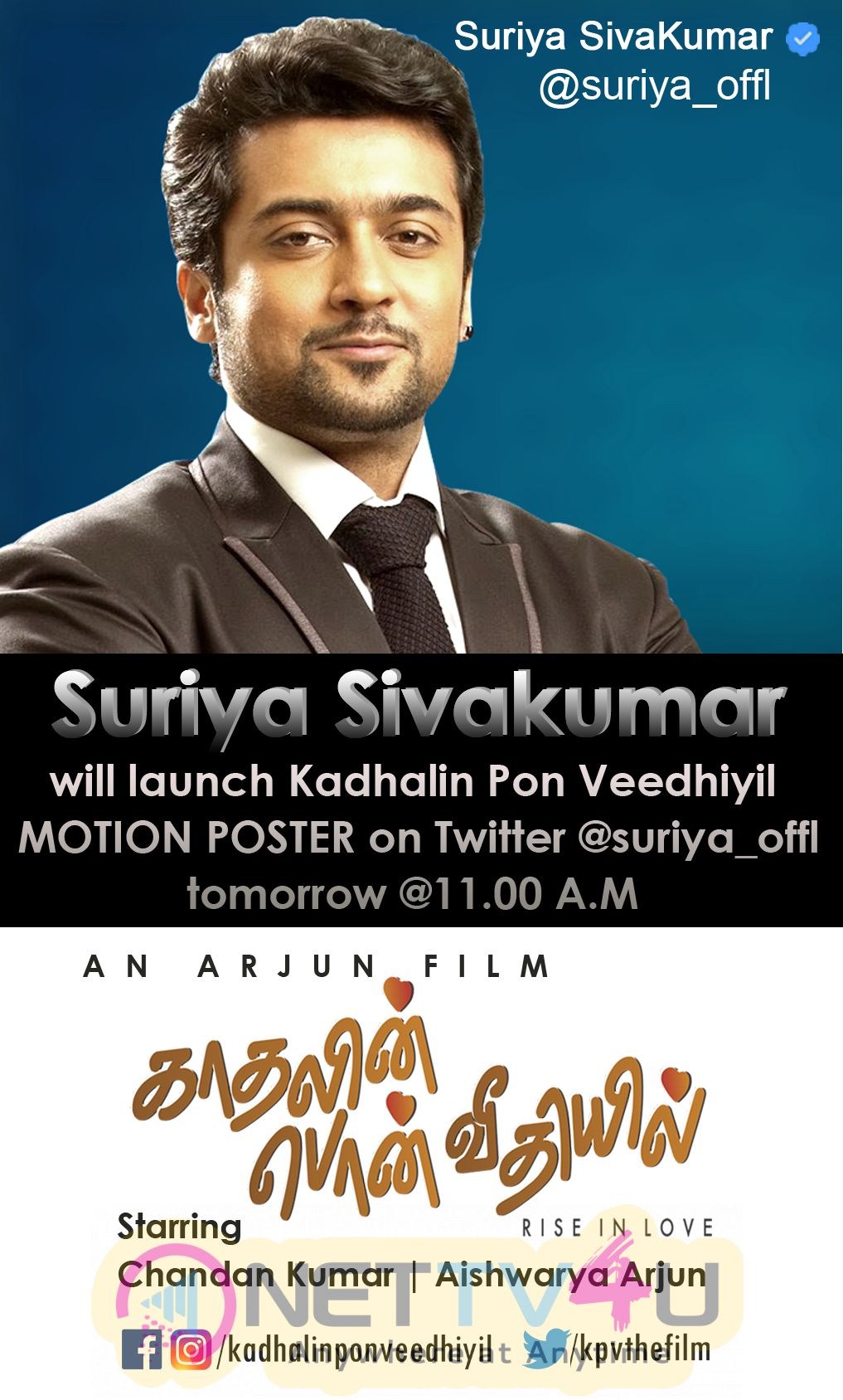 Kadhalin Pon Veedhiyil Motion Poster Launch Tomorrow By Suriya Sivakumar