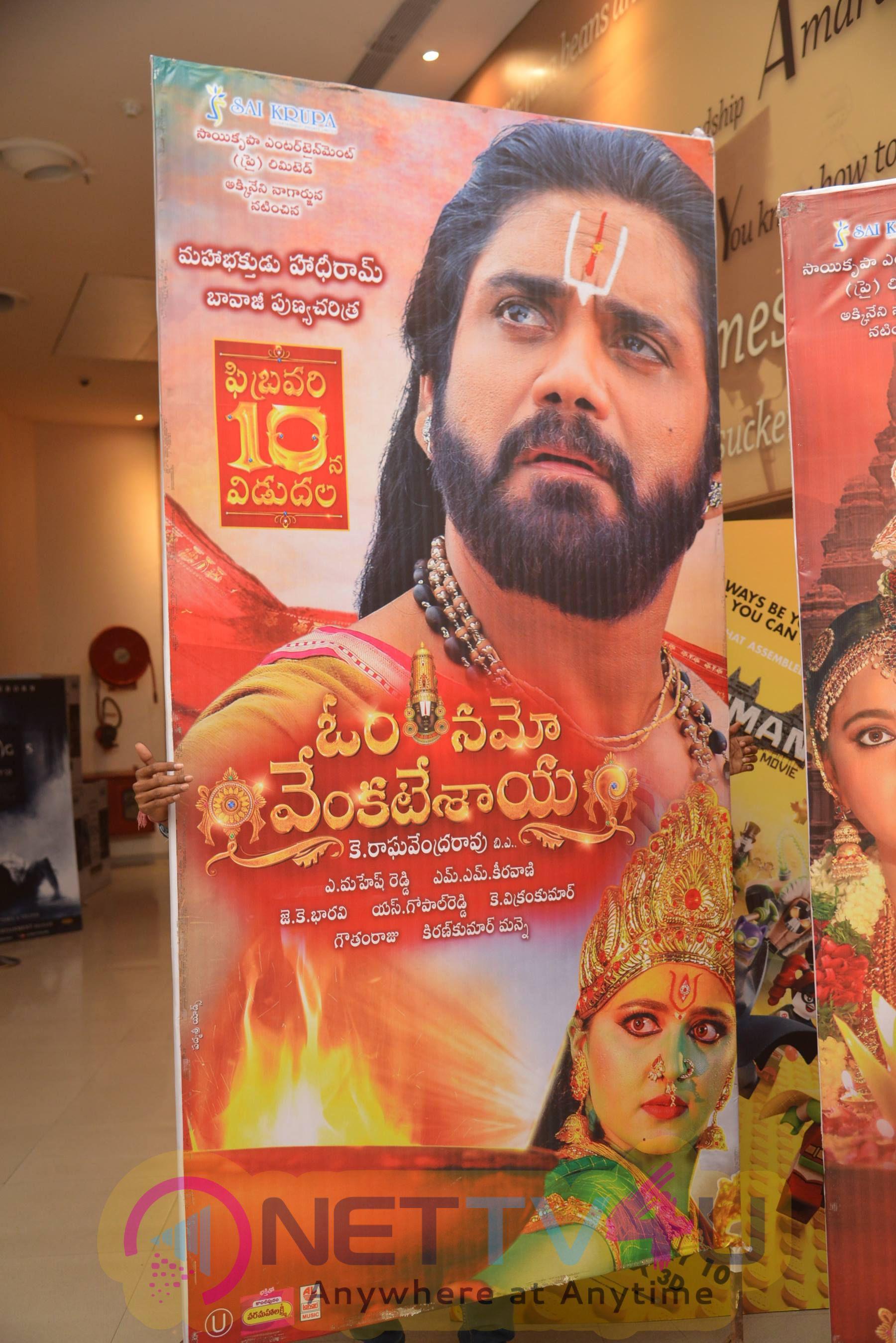 New Pretty Photos Of Om Namo Venkatesaya Premiere Telugu Gallery