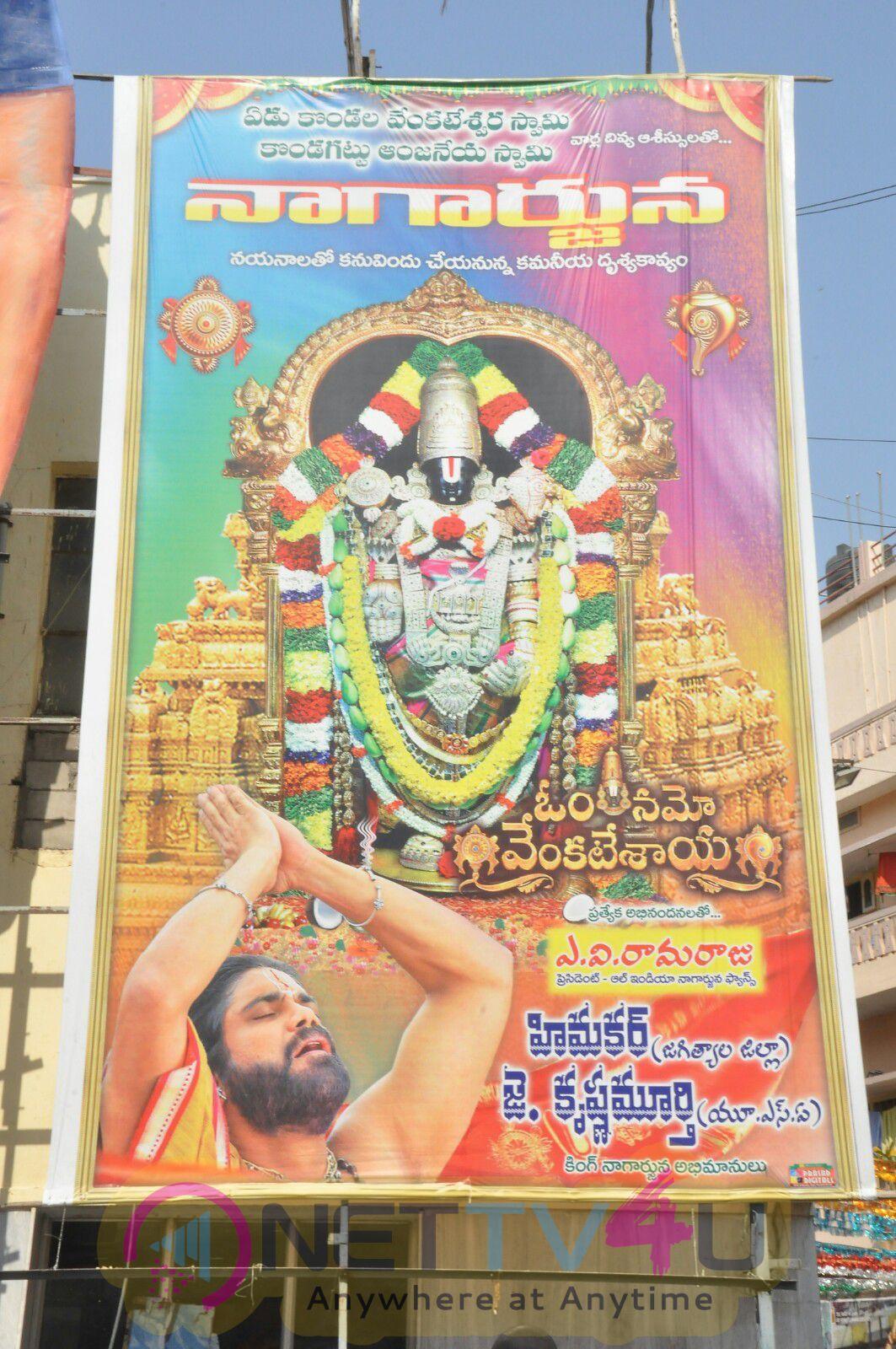 Om Namo Venkateshaya Movie Theatre Coverage Radiant Stills Telugu Gallery
