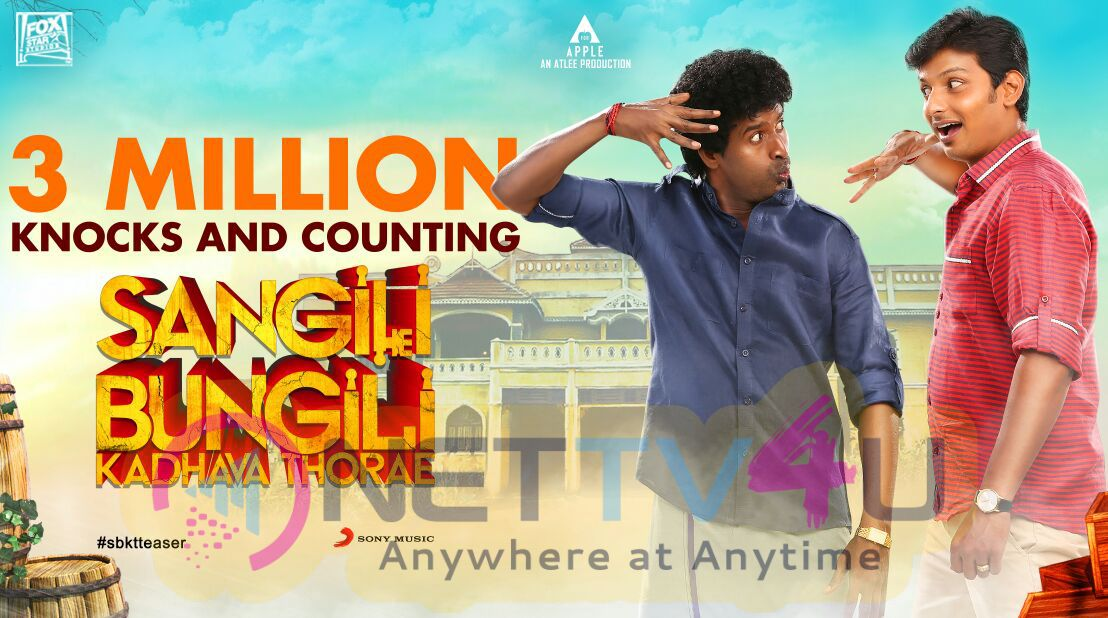 Sangili Bungili Kadhava Thorae Teaser Crossed 3 Million Views