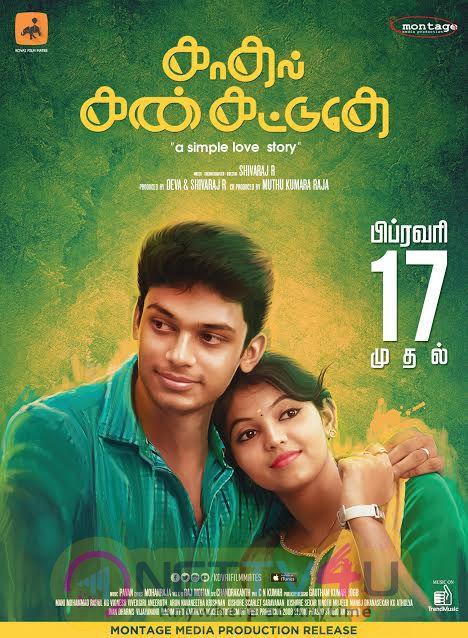 Upcoming Tamil Love Movie Kaathal Kan Katudhey Releasing Date Wallpaper