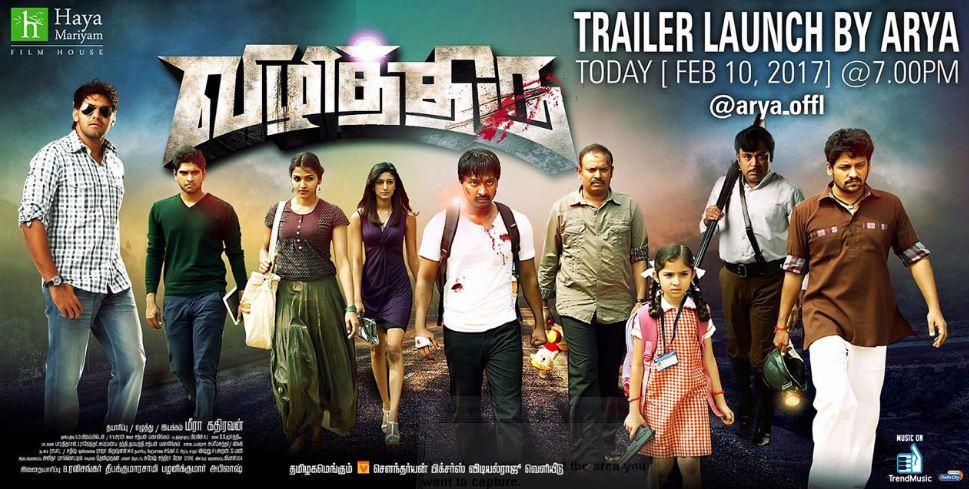 Vizhithiru Trailer Launch Today By Arya!