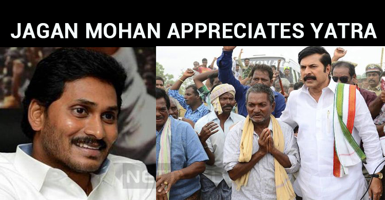 YSR's Son Jagan Mohan Appreciates Yatra Team!