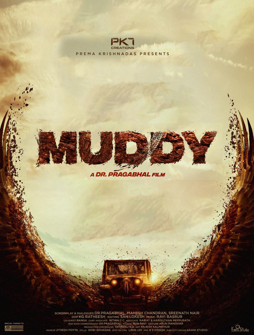 Muddy Movie Review