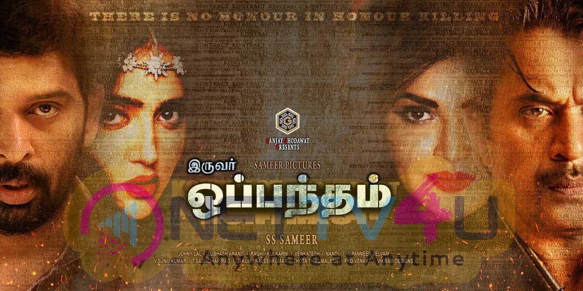 Iruvar Oppandham Tamil Movie Splendorous Photos