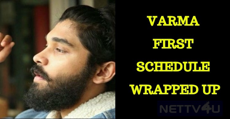 Varma First Schedule Shooting Wrapped Up!