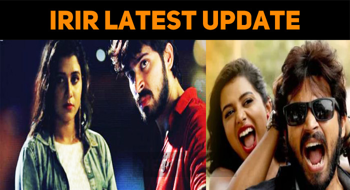 Ispade Rajavum Idhaya Raniyum Latest Updates!