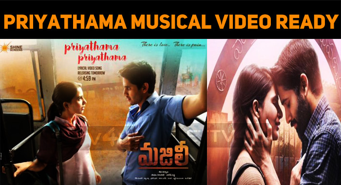Priyathama Musical Video From Majili To Release Tomorrow!