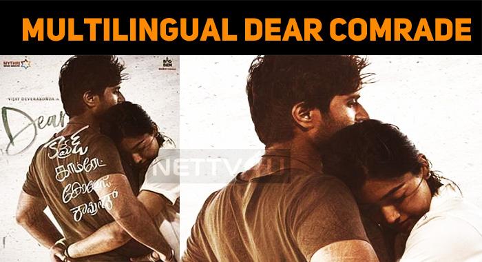 Rashmika's Telugu Film To Get A Kannada Release Too!