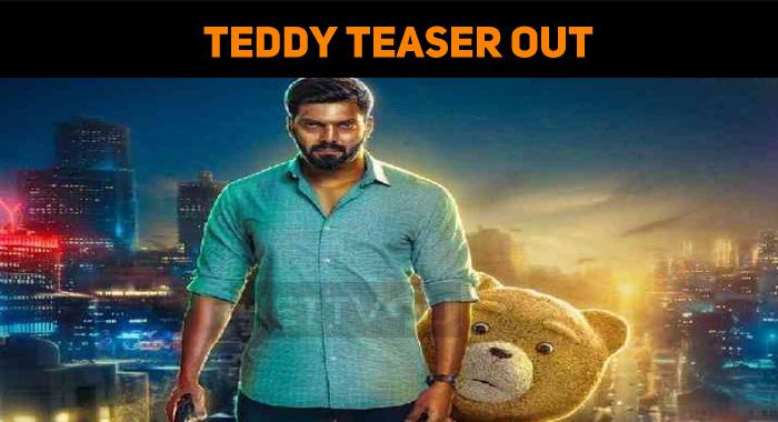 A Promising Teaser – Teddy Teaser Out
