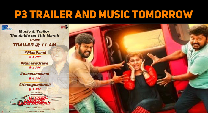 Get Ready For Trailer And Music – Plan Panni Pannanum