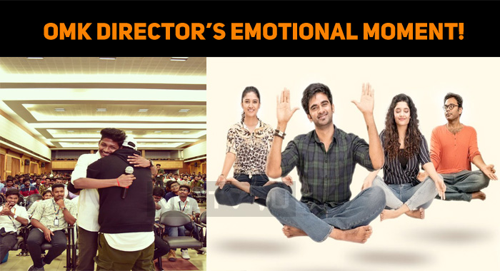 Oh My Kadavule Director's Emotional Moment!