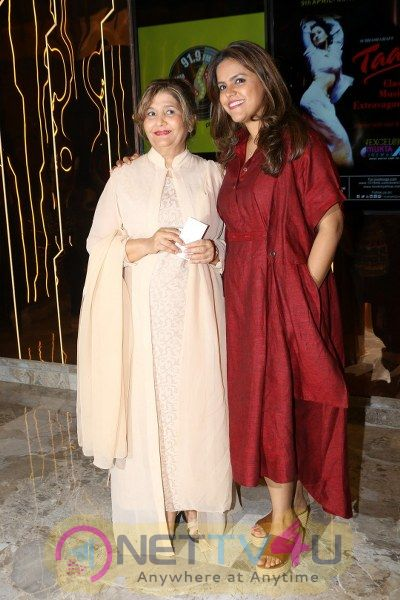 Special Screening Of Shubhash Ghai Musical Film Taal