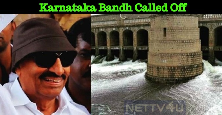 Cauvery Issue: Karnataka Bandh Called Off